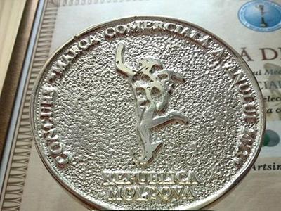 Medalia de argint în nominaţia